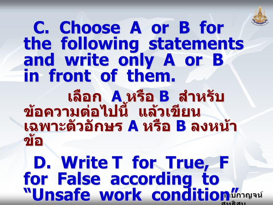 C. Choose A or B for the following statements and write only A or B in front of them.