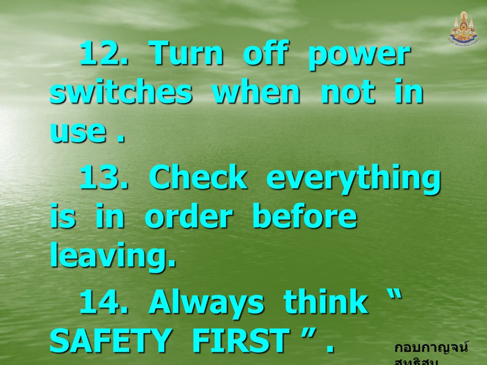 12. Turn off power switches when not in use .