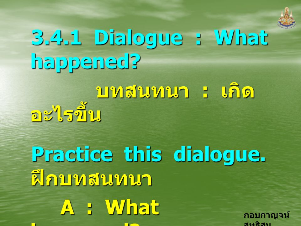 3.4.1 Dialogue : What happened