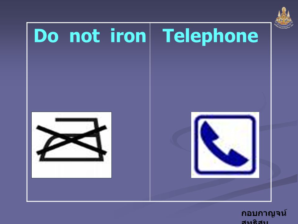 Do not iron Telephone
