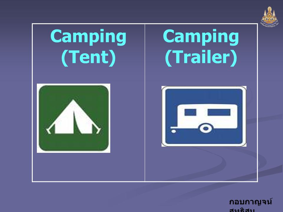 Camping (Tent) Camping (Trailer)
