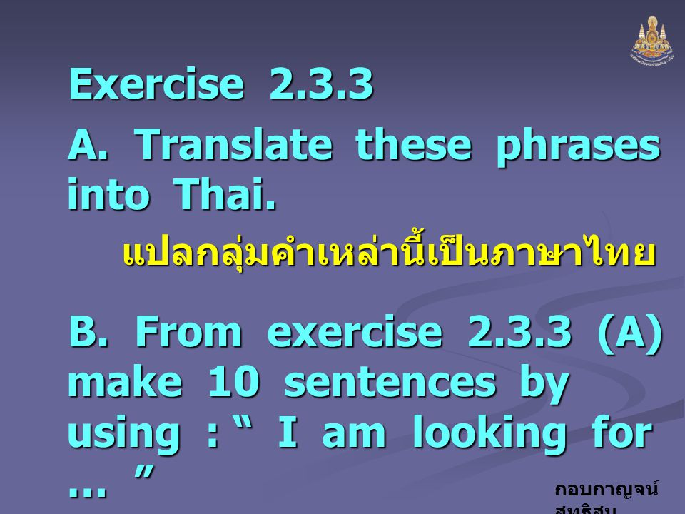 A. Translate these phrases into Thai.