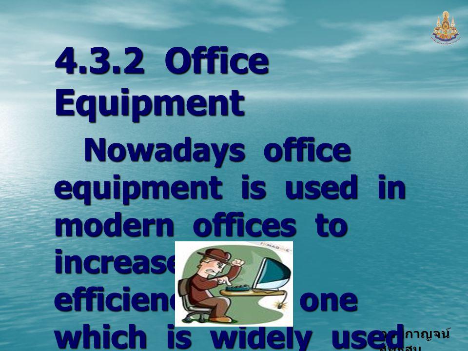 4.3.2 Office Equipment