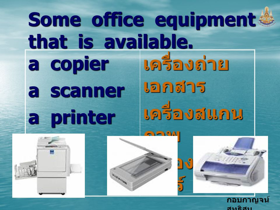 Some office equipment that is available.