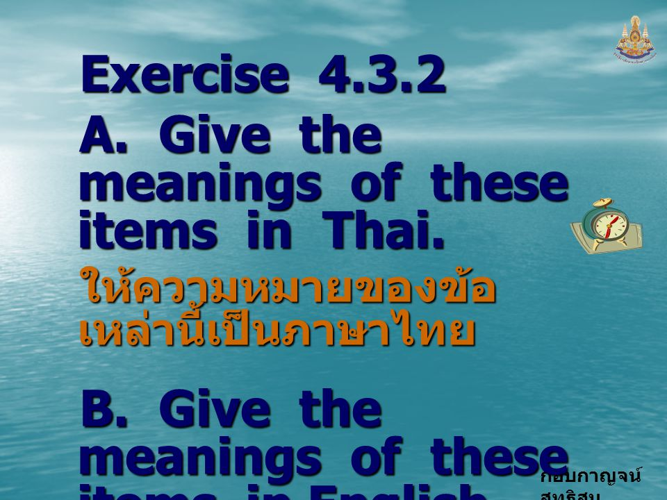 A. Give the meanings of these items in Thai.