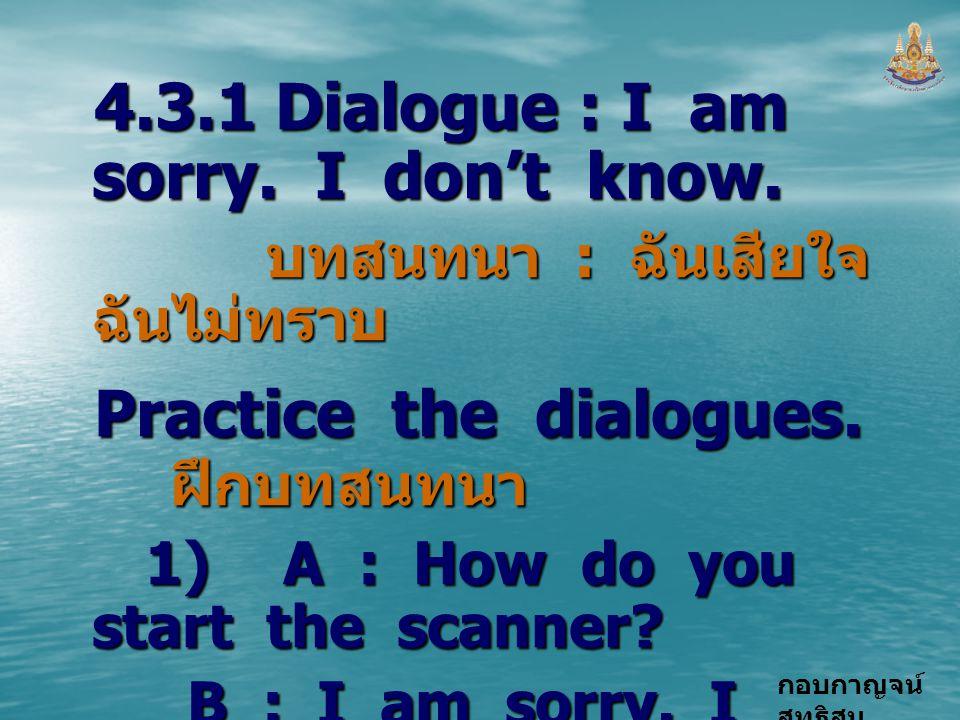4.3.1 Dialogue : I am sorry. I don't know.