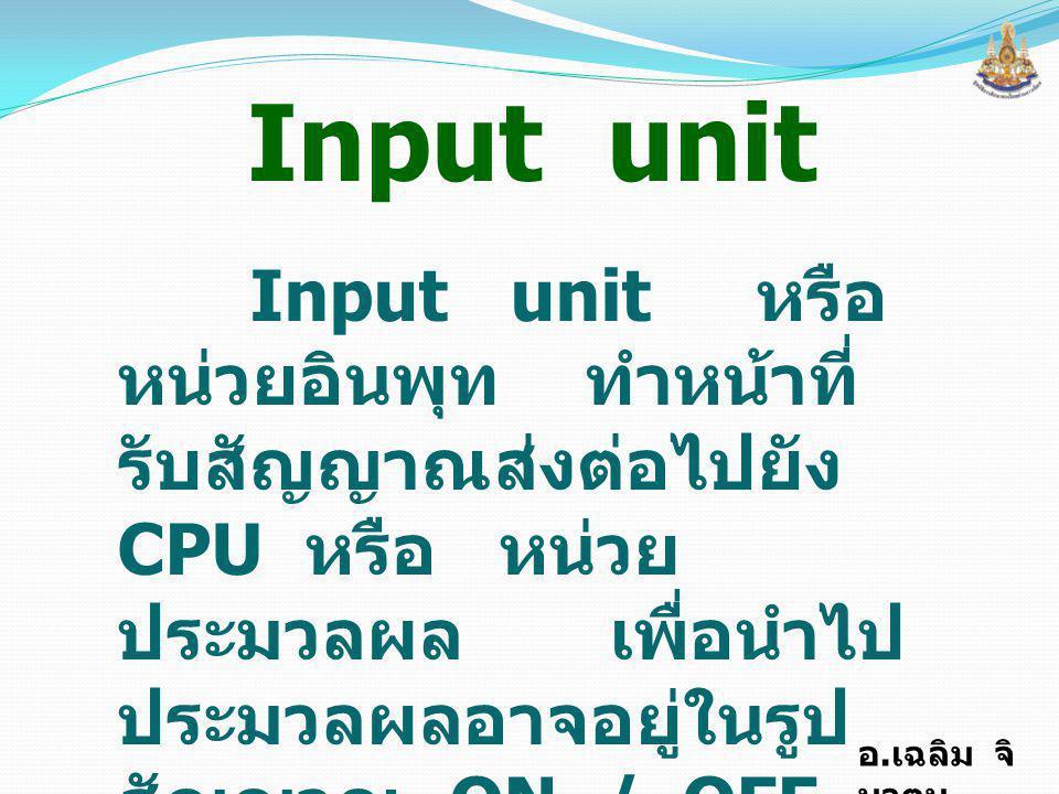 Input unit