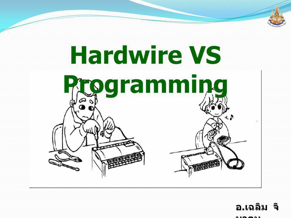 Hardwire VS Programming