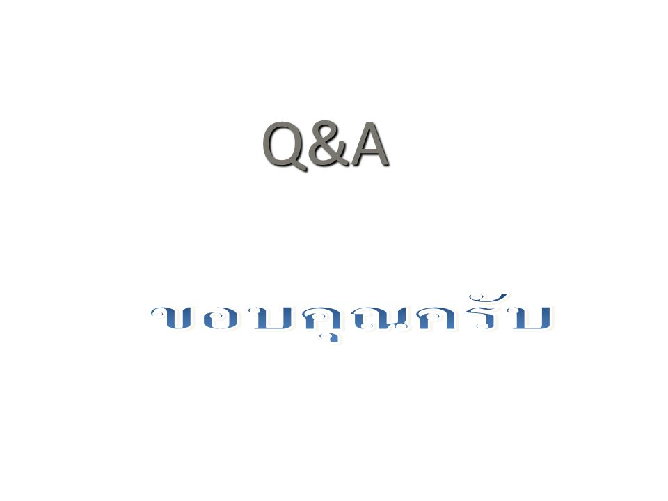 Q&A ขอบคุณครับ