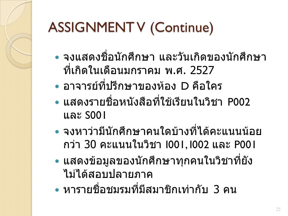 ASSIGNMENT V (Continue)