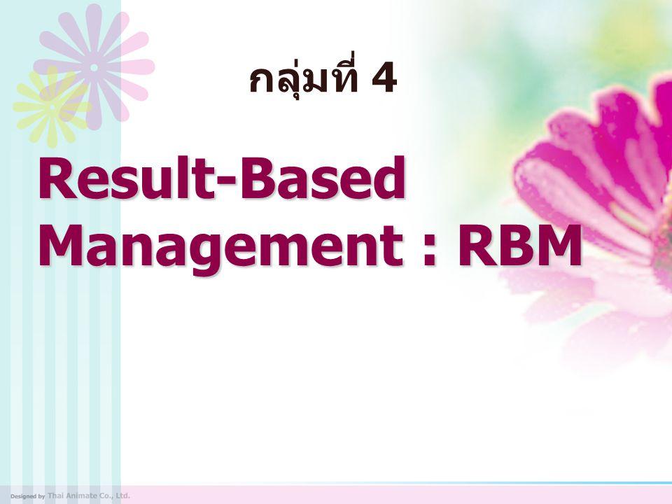 Result-Based Management : RBM