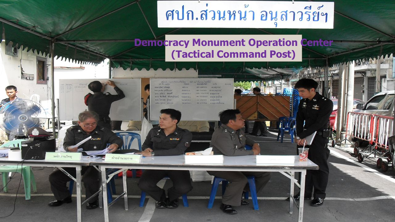 Democracy Monument Operation Center (Tactical Command Post)