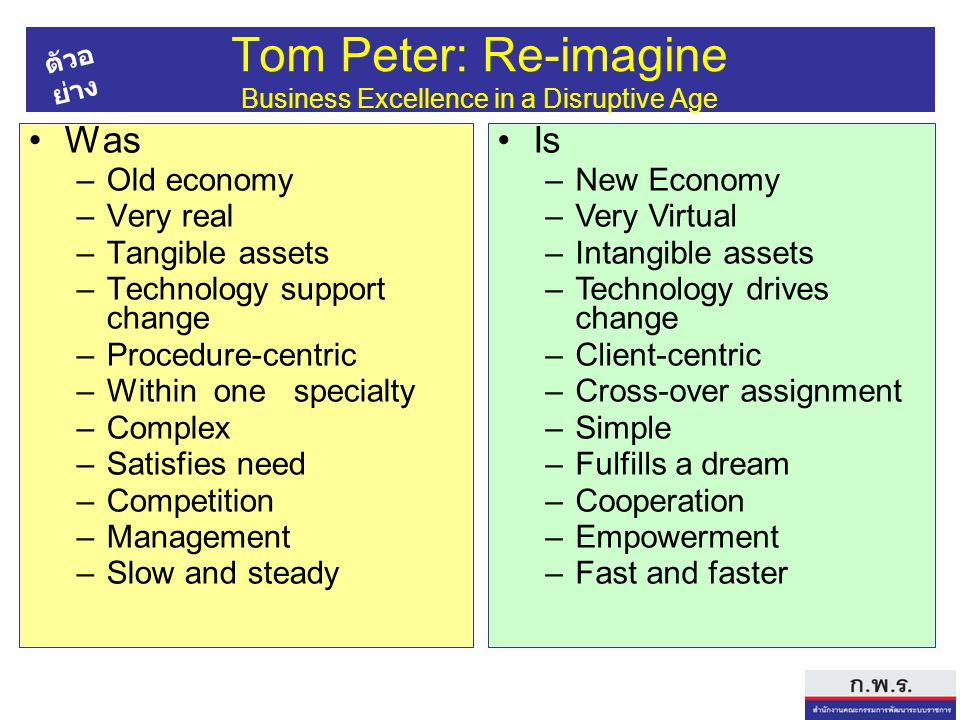 Tom Peter: Re-imagine Business Excellence in a Disruptive Age