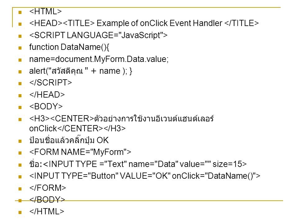 <HTML> <HEAD><TITLE> Example of onClick Event Handler </TITLE> <SCRIPT LANGUAGE= JavaScript > function DataName(){