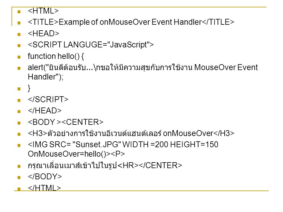 <HTML> <TITLE>Example of onMouseOver Event Handler</TITLE> <HEAD> <SCRIPT LANGUGE= JavaScript > function hello() {