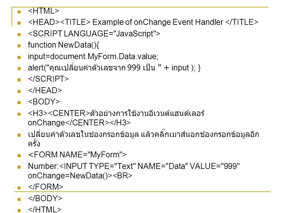 <HTML> <HEAD><TITLE> Example of onChange Event Handler </TITLE> <SCRIPT LANGUAGE= JavaScript > function NewData(){