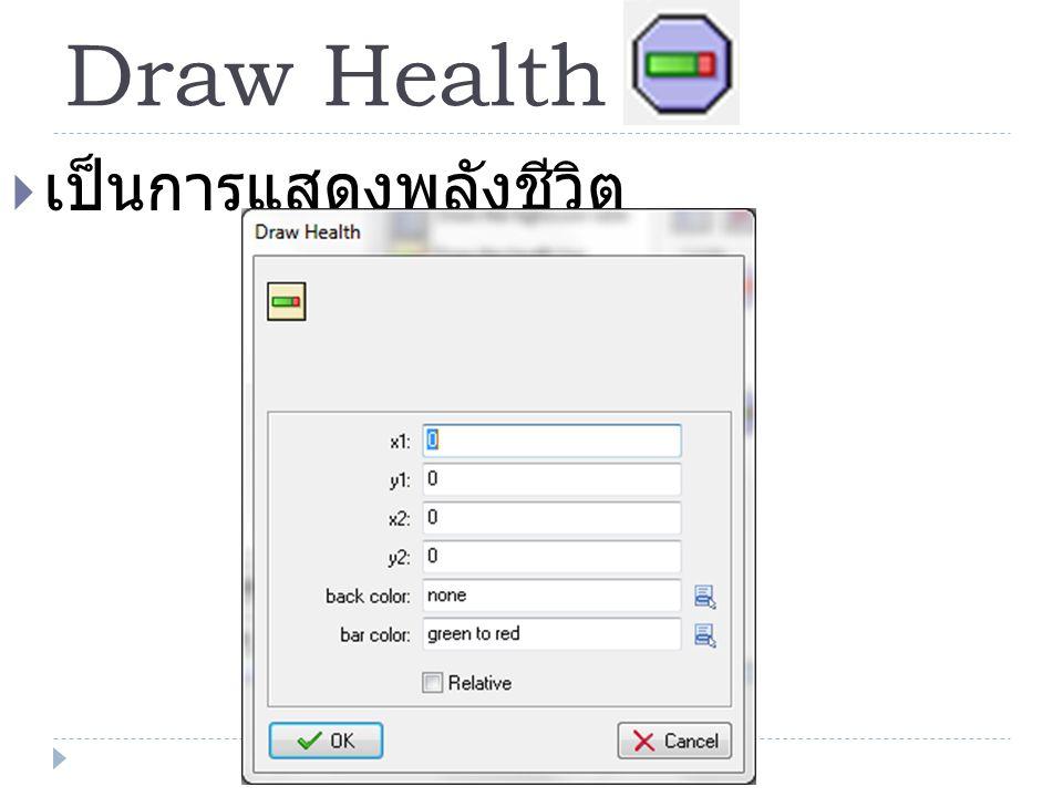Draw Health เป็นการแสดงพลังชีวิต