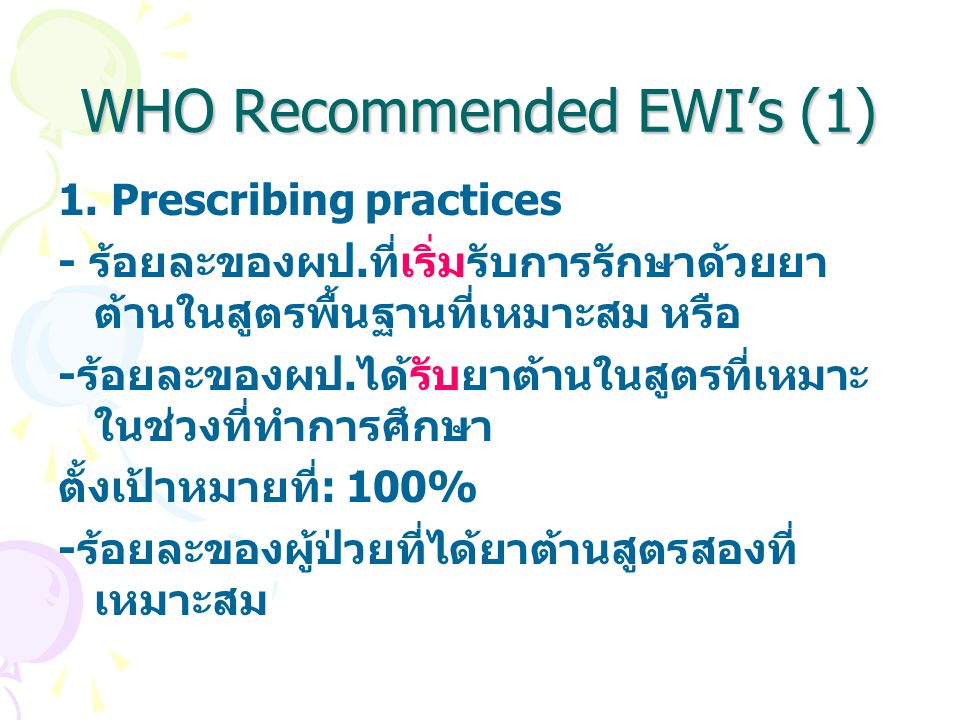 WHO Recommended EWI's (1)