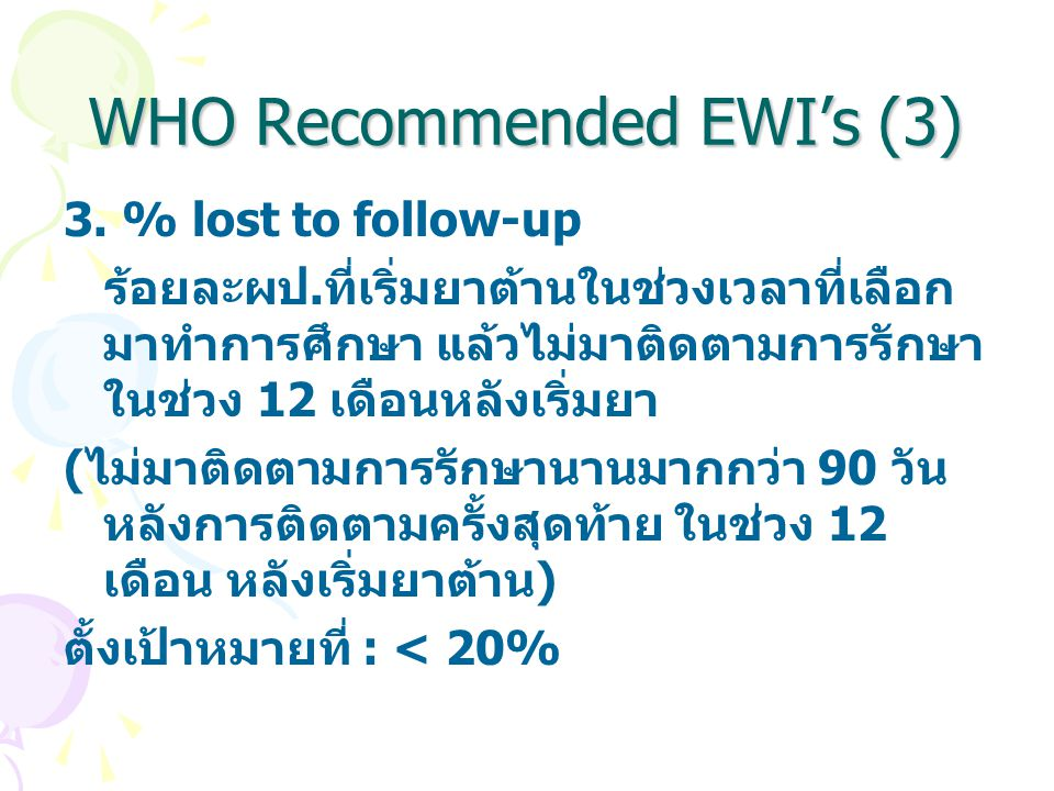 WHO Recommended EWI's (3)