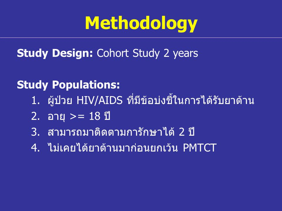 Methodology Study Design: Cohort Study 2 years Study Populations: