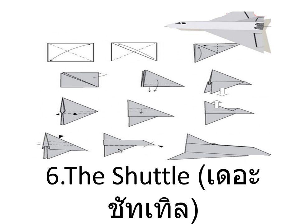6.The Shuttle (เดอะ ชัทเทิล)