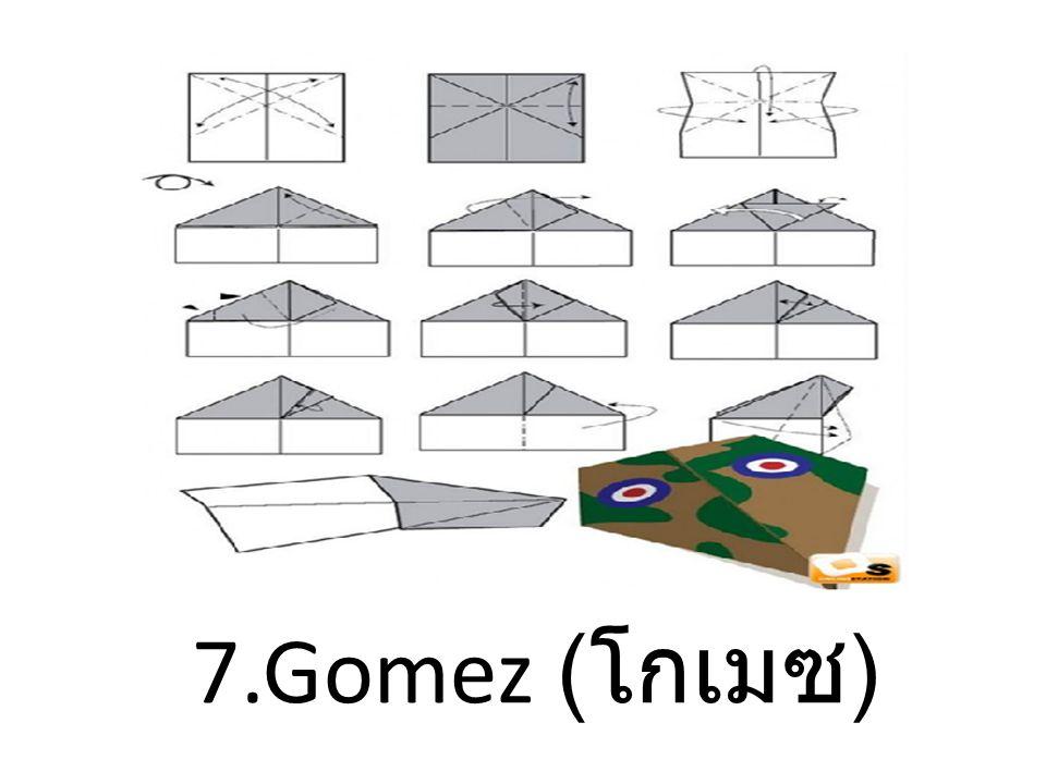 7.Gomez (โกเมซ)