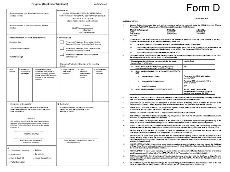 Form D 17 04/04/60 จากประกาศกรมศุลกากรที่ 61/2551