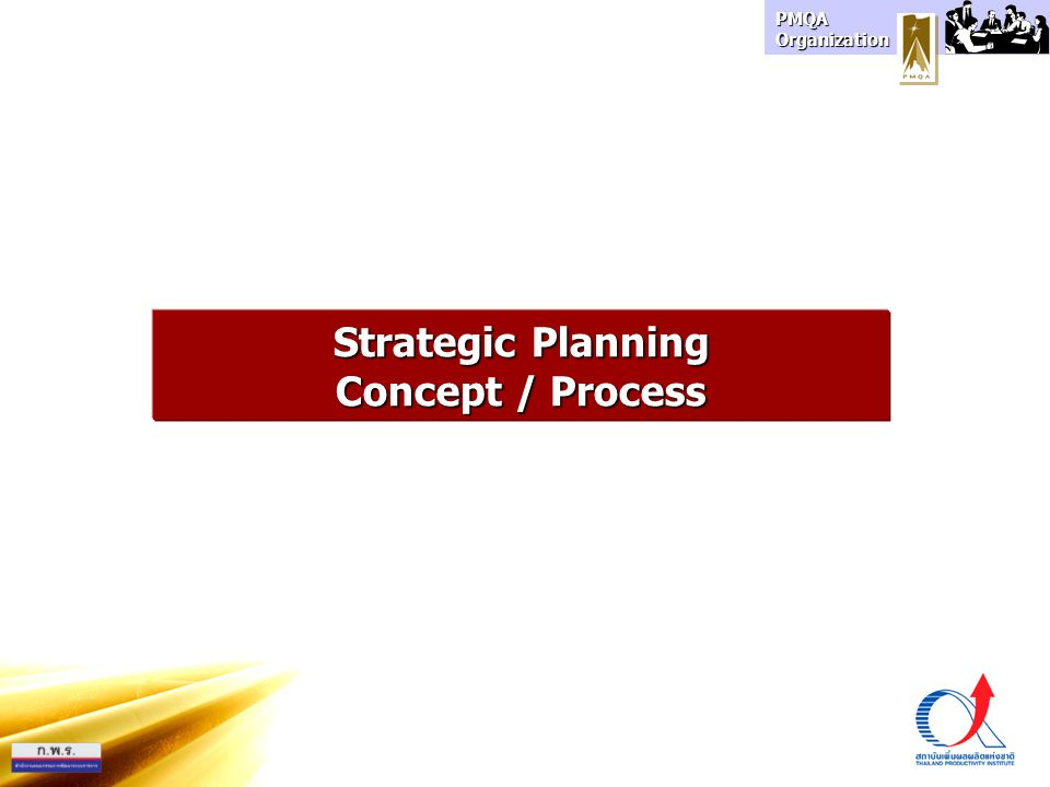 Strategic Planning Concept / Process