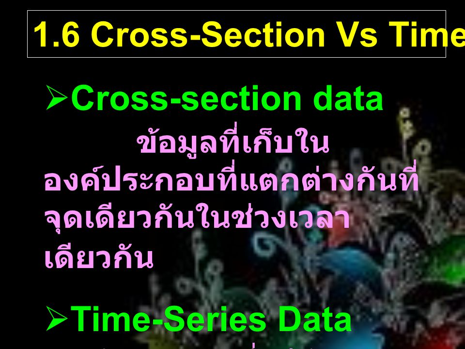 1.6 Cross-Section Vs Time-Series Data