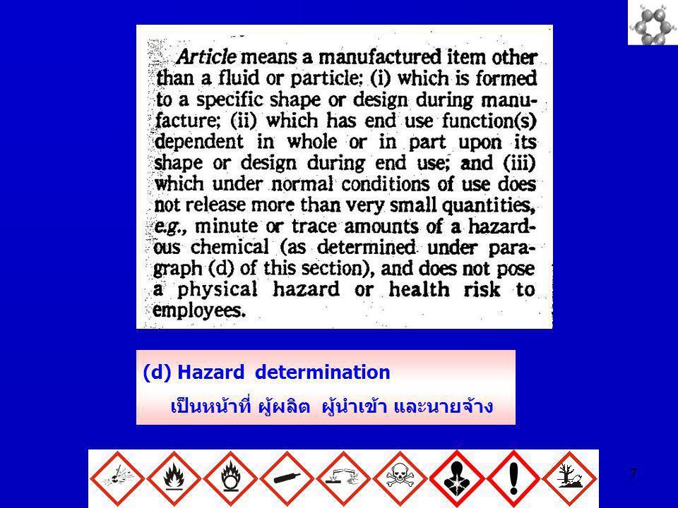 (d) Hazard determination