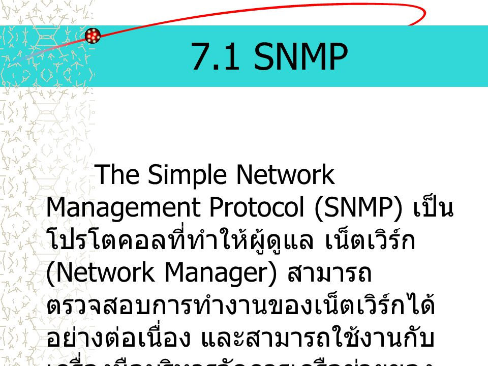 7.1 SNMP