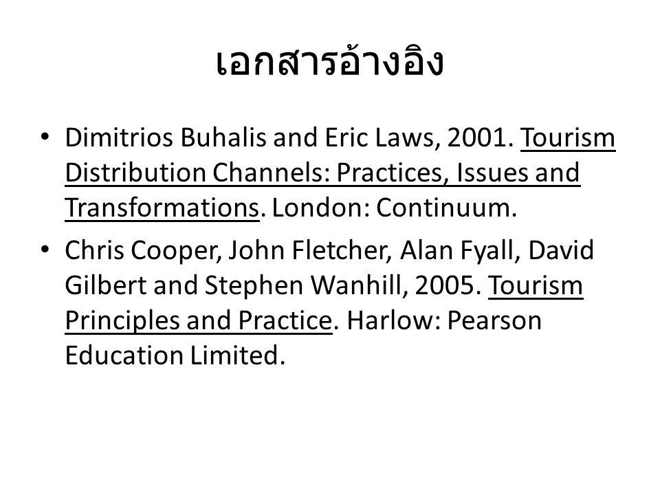 เอกสารอ้างอิง Dimitrios Buhalis and Eric Laws, 2001. Tourism Distribution Channels: Practices, Issues and Transformations. London: Continuum.