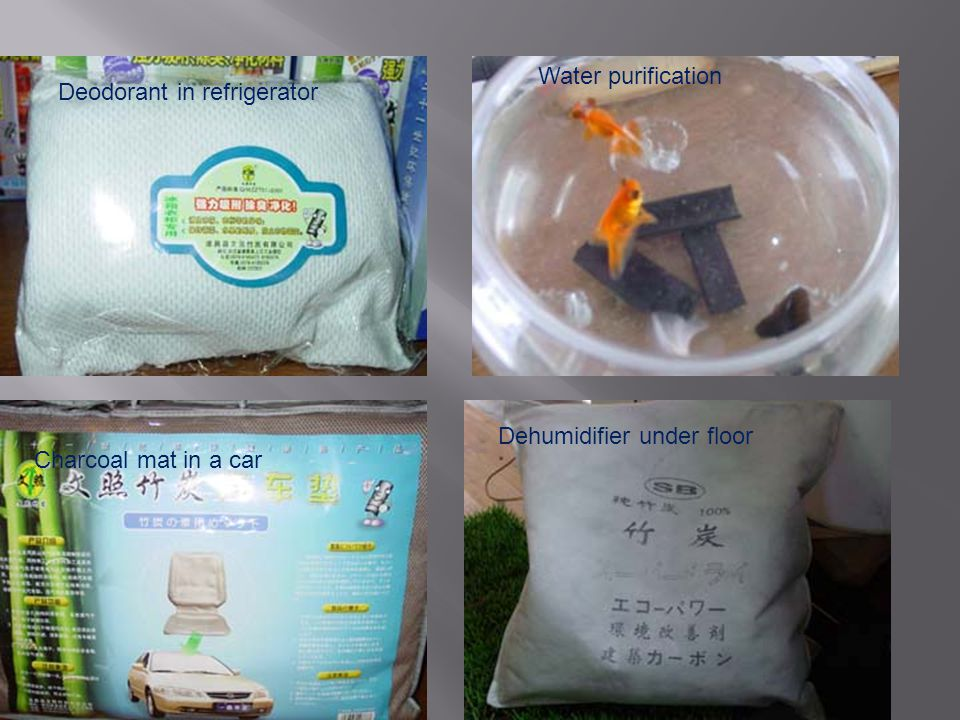 Water purification Deodorant in refrigerator Dehumidifier under floor Charcoal mat in a car