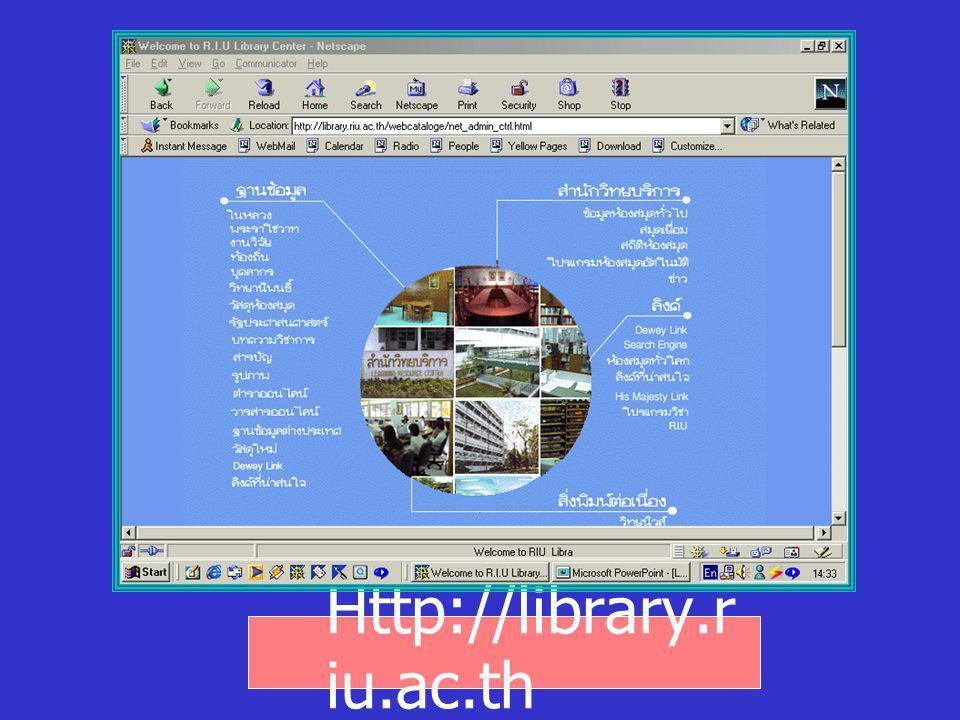 Http://library.riu.ac.th