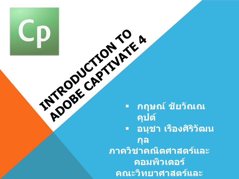 Introduction to Adobe Captivate 4