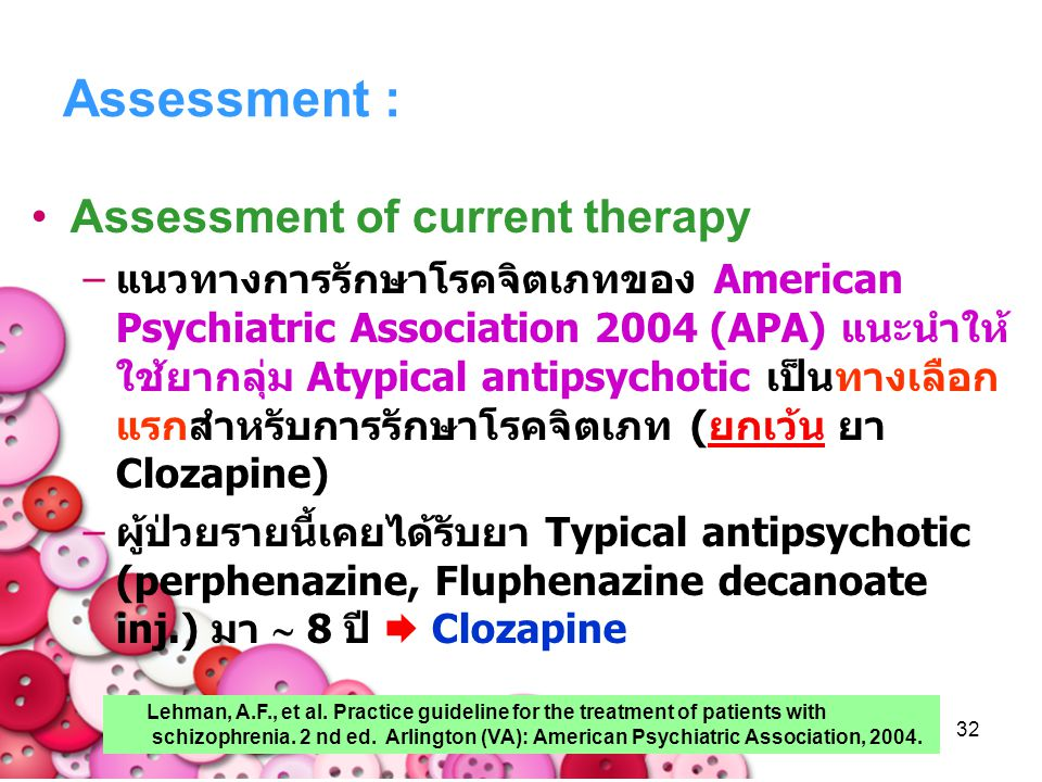 Assessment : Assessment of current therapy