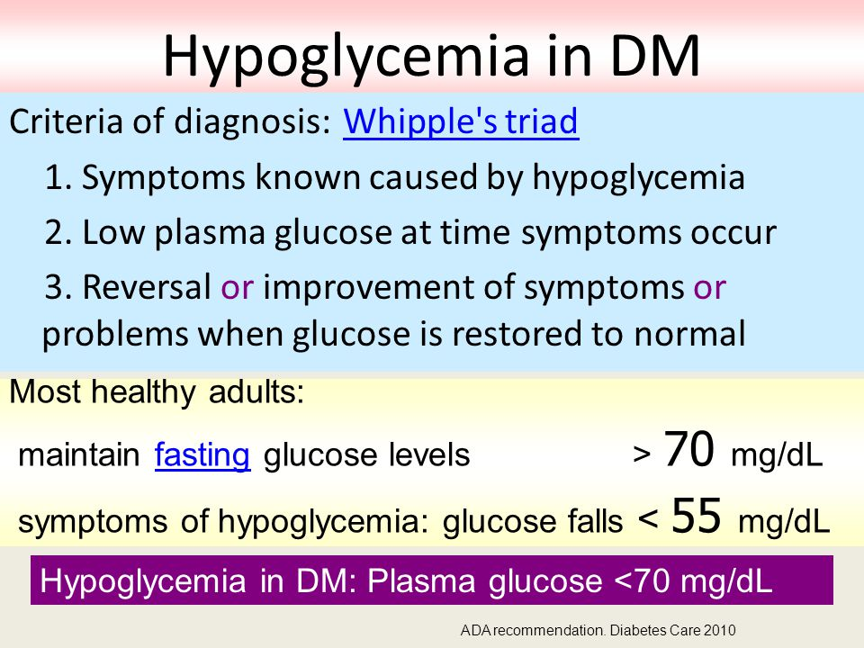 Hypoglycemia in DM Criteria of diagnosis: Whipple s triad