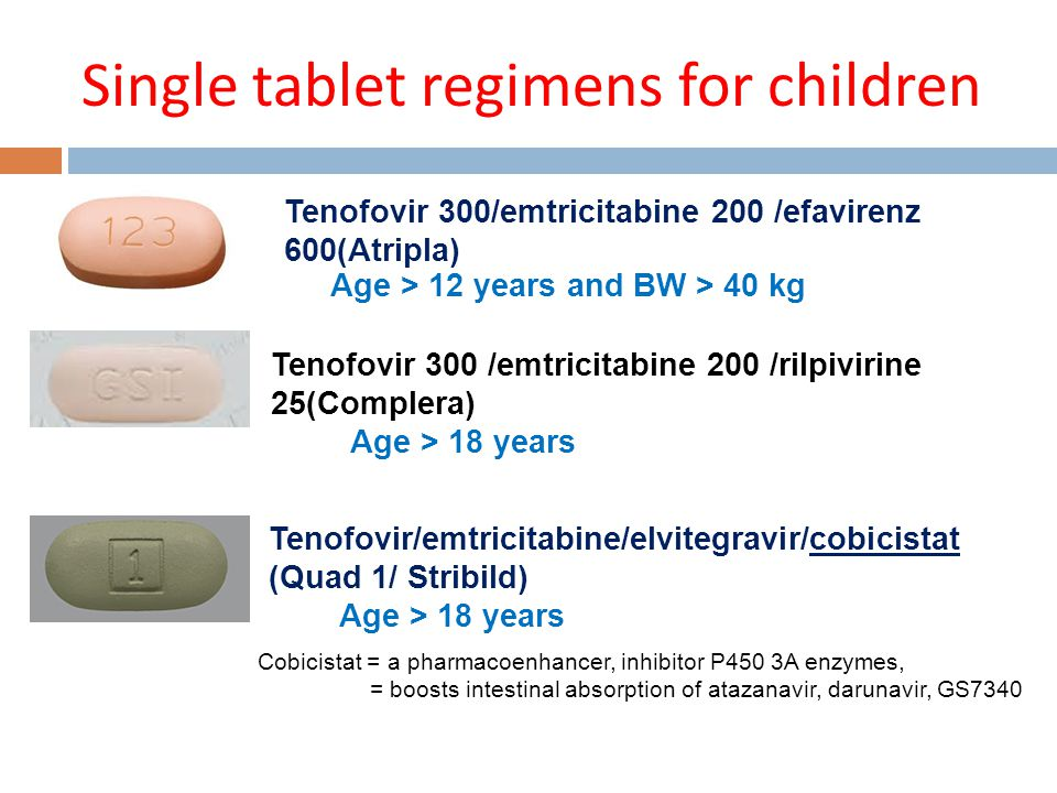 Single tablet regimens for children