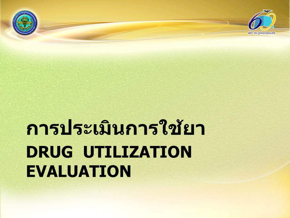 Drug Utilization evaluation