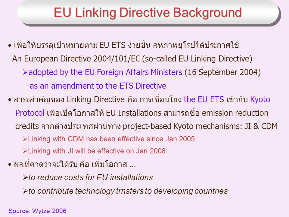 EU Linking Directive Background