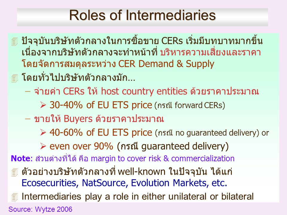 Roles of Intermediaries