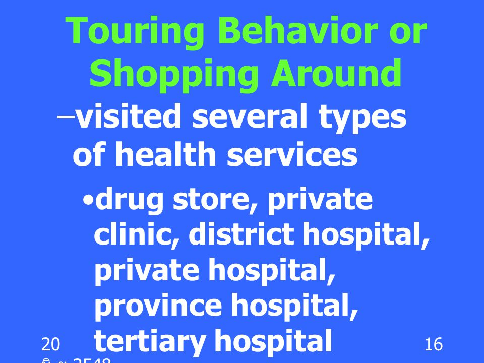 Touring Behavior or Shopping Around