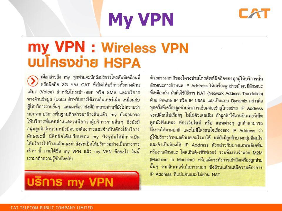 My VPN