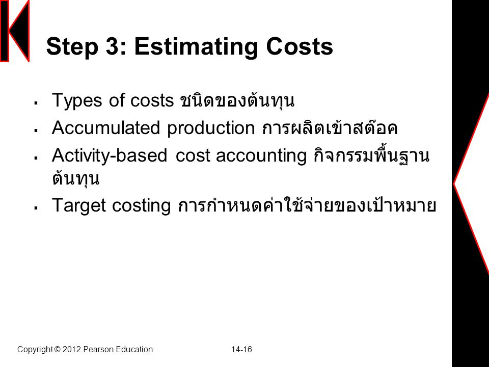 Step 3: Estimating Costs