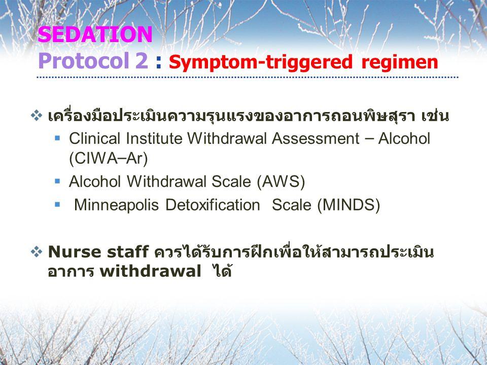 SEDATION Protocol 2 : Symptom-triggered regimen
