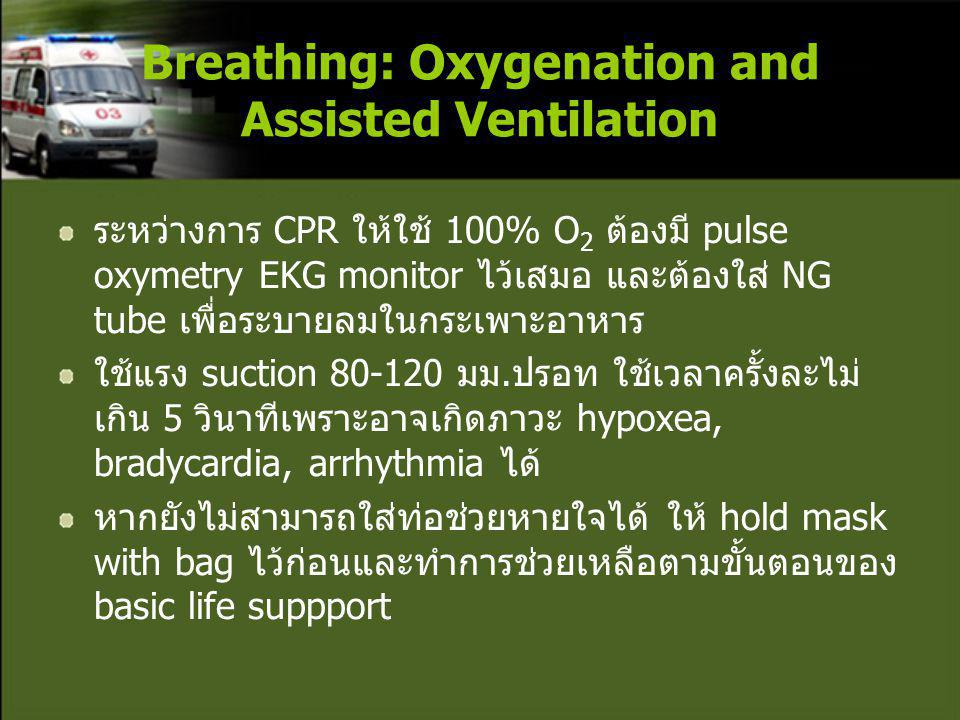 Breathing: Oxygenation and Assisted Ventilation