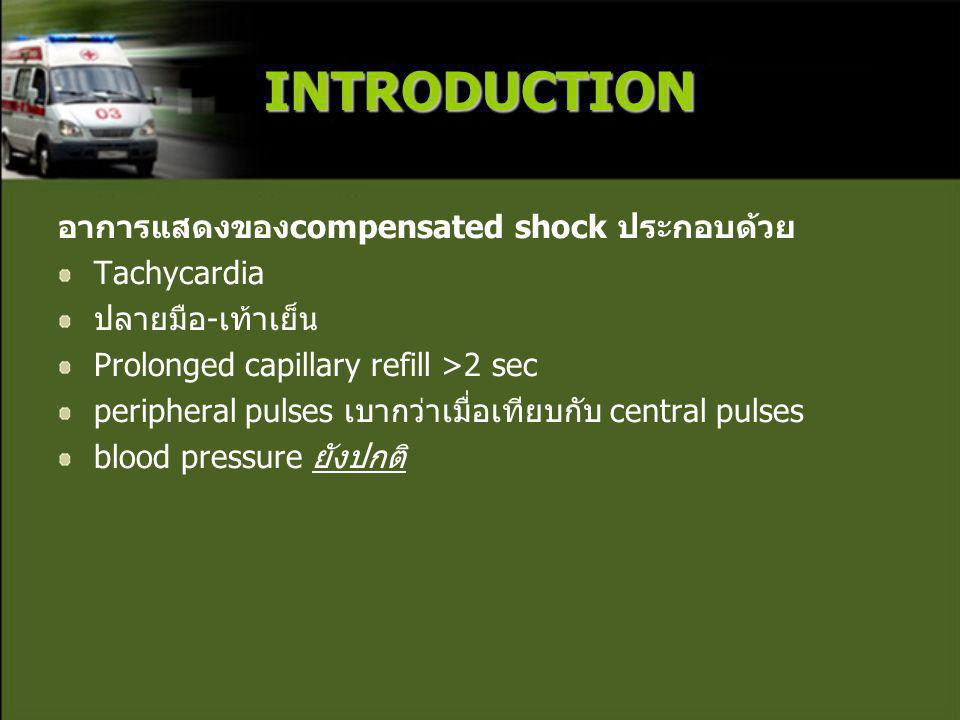 INTRODUCTION อาการแสดงของcompensated shock ประกอบด้วย Tachycardia
