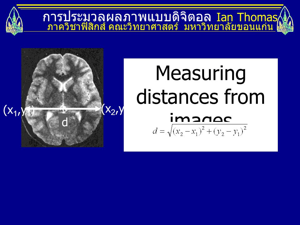 Measuring distances from images
