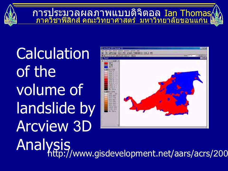 Calculation of the volume of landslide by Arcview 3D Analysis