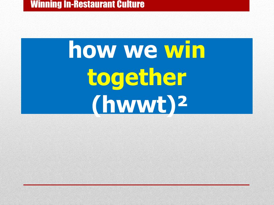 how we win together (hwwt)²